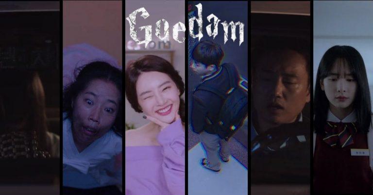 Lee más sobre el artículo Goedam: Terror Surcoreano en pequeñas dosis